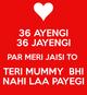 36 ayengi 36 jayengi par meri jaisi to teri mummy bhi nahi laa payegi