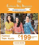 Fashion Big Bargain : Fashion Tops Kurtis in just @ Rs.199 (Future pay Price) (13th - 21th April )