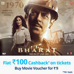 Get 100% Cashback upto Rs.100 on Bharat Movie (min. 2 tickets with no min. Order/Buy deal at ₹9)