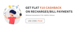 100% cashback 10 on 10 code FC10 for all users