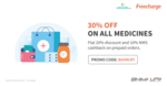 Netmeds Freecharge offer : Flat 20% discount + 10% NMS cashback on prepaid orders.