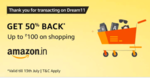 Add Minimum Rs.75 In Dream11 And You Will Get 50% Off On Next Amazon Shopping Order (Max Upto Rs 100)