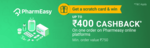 Get a scratch card and win up to ₹400 cashback on one PhonePe transaction on Pharmeasy - Min 750