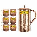 82% Off :- Copper Handmade Jug with Cup Set, 520 ml, Set of 6 at Rs.1192