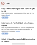 Amazon recharge offers 100% off every 100 customers