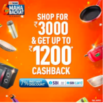 Big Bazaar Mahabachat Sale (Independence Day Sale) : ₹1200 Cashback on shopping of ₹3000 + 7% Off via SBI Credit & Debit Cards   10-15 Aug