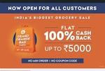 Grofers flat 100% cashback upto 5000 for all customer