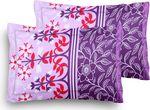 Pillow cover from ₹119 (Flipkart assured)
