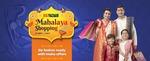 BigBazaar Mahalaya Shopping 27th Sep - 2nd Oct :- Register & Get Extra 200₹ off