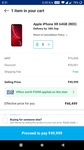 iPhone xr lowest price ever