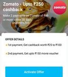 Zomato Food Loot : Get ₹200 Food At Rs.75 Only ( working for all)