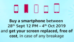 Get One Year Free Screen Replacement on Smartphones