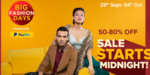 Myntra Big Fashion Days 29th Sep - 4th Oct :- Upto 80% off + Extra 10% Discount using HDFC Cards || 100% Cashback upto 600₹ using PayPal