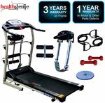 Healthgenie 4112M, 6in1 Motorized Treadmill for Home Use & Fitness, 4.0 HP Peak with Massager, Sit-ups, Tummy Twister, Dumbbells, Resistant Tubes (Free Installation Assistance)