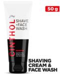 Pantry Re.1 Deal  (Cinthol 2-in-1 Shaving Cream || Tata Sampann Garam Masala)