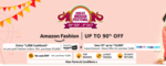 Upto 70% off + 10% off via SBI  + Extra 1000 cashback on Rs.5000 (With Brandwise Suggestions)
