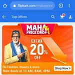 (Price Drop) Flipkart : Extra 20% OFF On Fashion Beauty and more