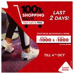 Shop worth Rs. 1000 and get cashback Rs. 1000 in your Wallet