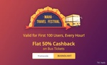 Flat 50% Cashback on Bus Tickets Above 300₹ || Every Hour for 1st 100 users only