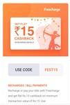 Freecharge 15 cashback on min 15
