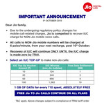 JIO IUC Top-Up Vouchers details for other operators' network calls