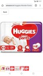 Huggies Diapers Min 50% off from 115 Rs