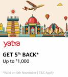 Pay with amazon pay at yatra app get 5% cashback upto ₹1000