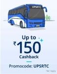 PayTM Bus UPSRTC: 50% Cashback upto ₹150