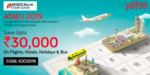 Upto 30000 off on flight tickets and hotel bookings with ICICI Credit Cards| 2 - 6 Dec