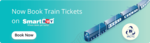 Book train tickets on smartbuy