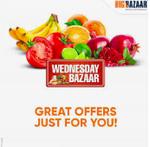 Big Bazaar Wednesday Offer : Buy Orange & Kinnow for Rs 15/kg, Apple for Rs 20/kg after future pay cashback.