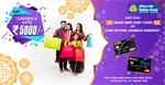 Indian Bank - Get upto Rs5000 Cashback Reward using RuPay & Mastercard customers