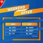 Dream11 January 2020 Deposit Bonus Offer