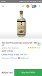 Pure Nutrition Raw Cold Pressed Virgin Coconut Oil 500 ml @ Rs 200