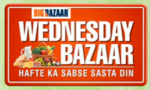 big bazaar Wednesday bazaar