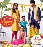 100₹ off on 300₹ of shopping in Big bazaar