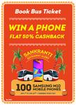 Sankranti Offer - Book Bus Ticket & Win Galaxy M10 + 50% Cashback