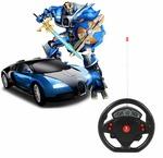 SUPER TOY Steering Control Transformer Robot RC Racing Car Toy @699   Reg 999