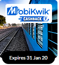 MakeMyTrip Train Booking Offer: Get Rs. 125 off on minimum booking of Rs. 300/- through Mobikwik Wallet