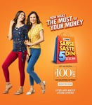 Big Bazaar fashion- Get flat Rs.100 off on Rs. 300 for fashion over and above store offers