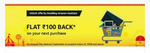 (Upcoming) Flat Rs.100 cashback on Min Purchase Rs.499