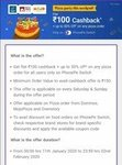PhonePe Food Offer | Get Flat Rs. 100 Cashback + Upto 50% Off On Any Pizza Order From Dominos, MojoPizza or Ovenstory