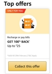 Amazon Recharge/Bill Payment:- Get 100% cashback up to Rs.25 unlock 50% upto Rs.200 UPI shopping coupon on Amazon.in  (user specific)