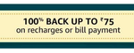 Amazon : Get 100% Cashback Upto Rs.75/50 Recharge / Bill PaymentCheck Your Eligibility from Special Offer : Account Specific