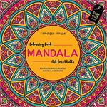 Mandala Art: Colouring Books for Adults with Tear Out Sheets (Adult Colouring Book) Paperback – 25 Apr 2018