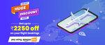Happyeasygo domestic flight - Flat 10% discount upto 1k + min. 250 to max. 1250 cashback on payment via Amazon pay