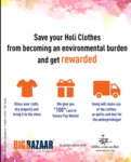Get Rs.100 in your Future Pay fbb Wallet on Cloth Donation (even single piece of cloth) From Big Bazaar