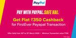 Zingoy - Flat 350 cashback on min 699 on PayPal 1st ever tranx.