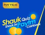 Get Free Rs. 10 Paytm Cash Instantly