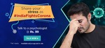 Consult a Psychologist at just Rs. 99 | Netmeds Offers